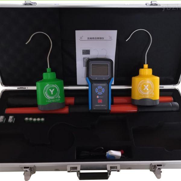 FRD-35KV高压数显语音核相仪