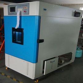 小型恒温恒湿箱TH-150F