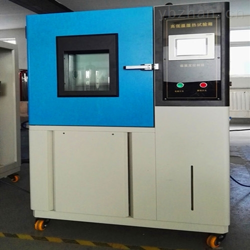 高低温湿热箱参数|温湿度试验箱