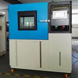 北京可程式高低温湿热测试箱