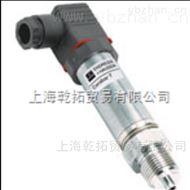 E+H压力传感器供应商