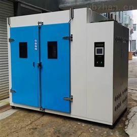 北京步入式大型高低温试验室