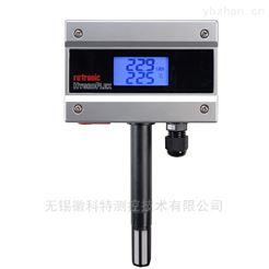 HF120-DB/HF13X-WB罗卓尼克HF1普通温度变送器温湿度露点仪