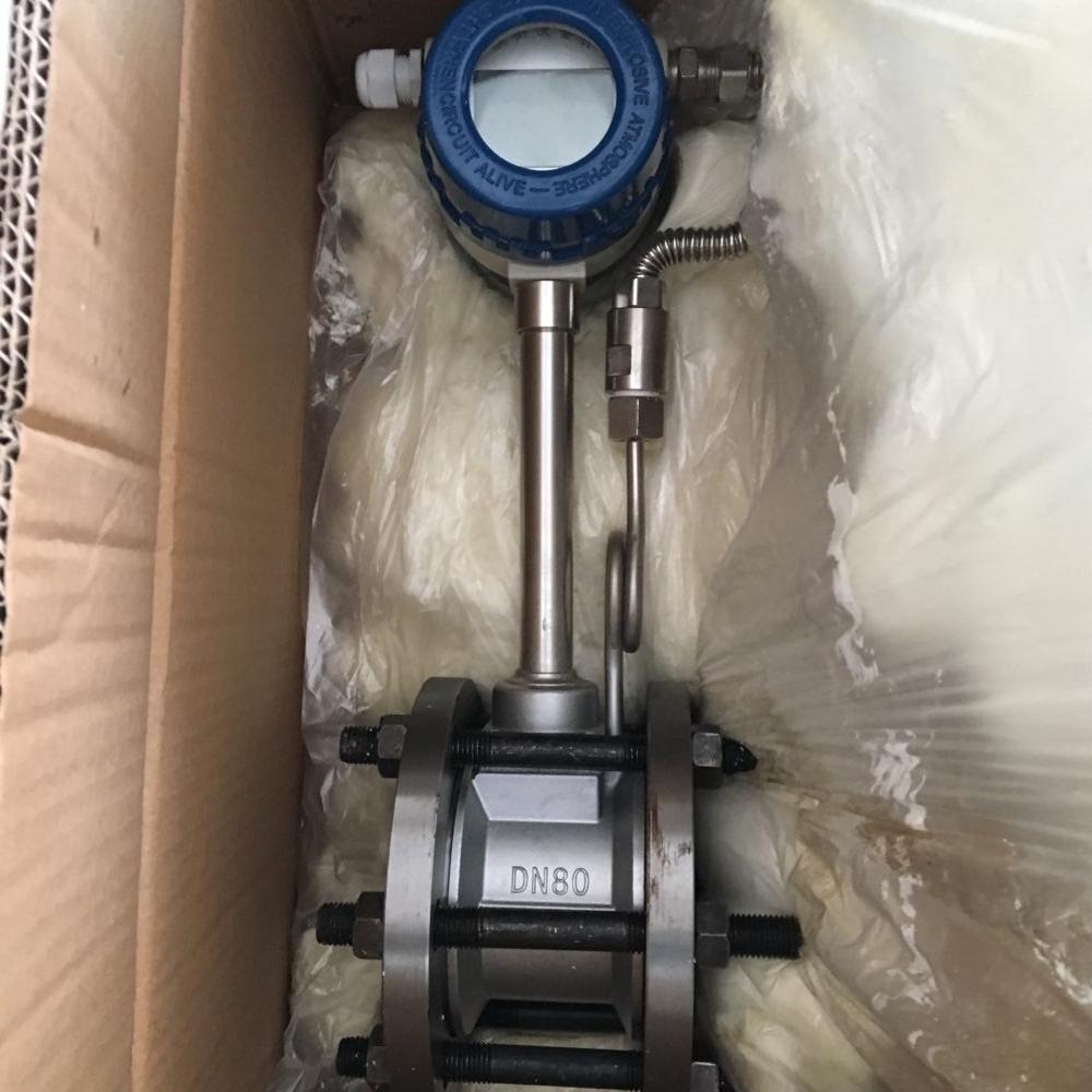 溫壓補償專用蒸汽流量計
