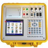 电能质量分析仪低价直销