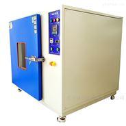 換氣老化試驗箱特征