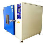 GT-QLH換氣老化試驗箱特征