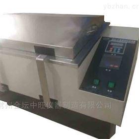 XLD-60多功能溶浆机厂家供应