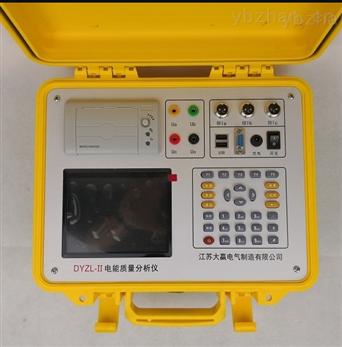 电能质量分析仪优质厂家