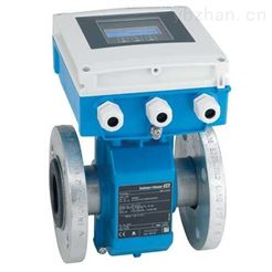 德国E+H电磁流量计5L4C代理商价格