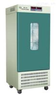 SPX150 恒温培养箱
