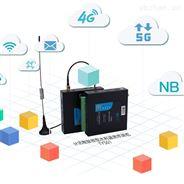 計訊微型遙測終端機 5G全網通無線設備