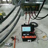 扬州承装承试设备矿用电缆故障测试仪厂家