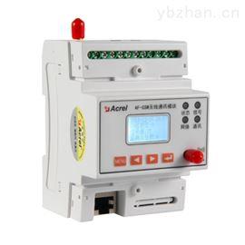 AF-GSM300/400AF-GSM300/400DTU数据转换模块LORA透传通讯