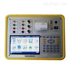 全网热销三相电容电感测试仪