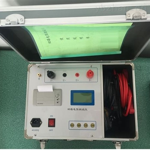 量大优惠智能回路电阻测试仪