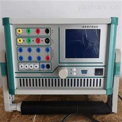单相继电保护测试仪原装正品