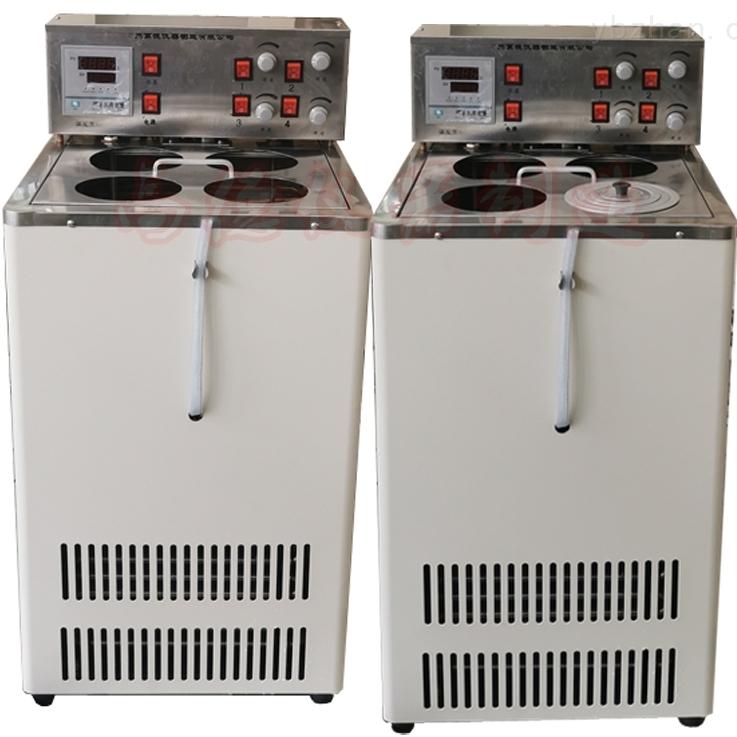 低溫水浴磁力攪拌器