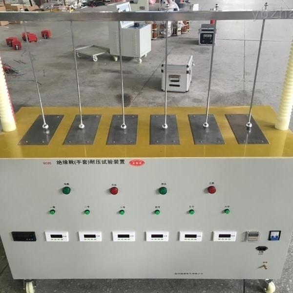 扬州承试设备绝缘靴(手套)耐压试验装置