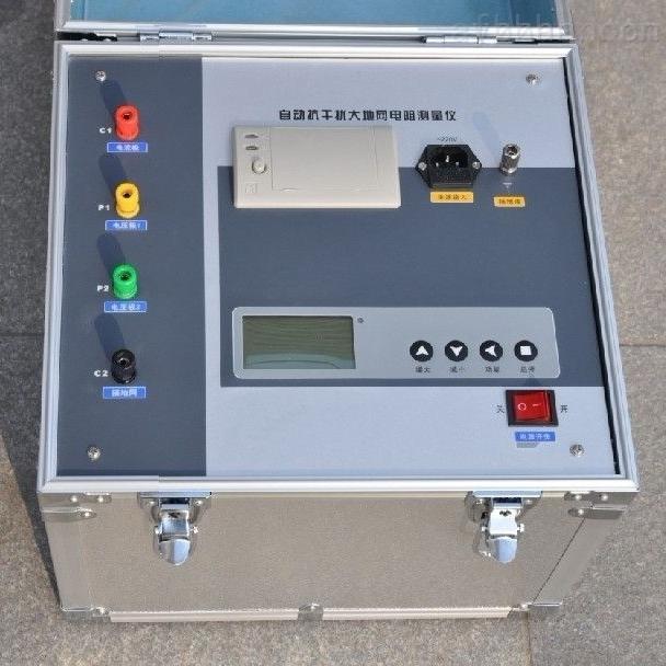 扬州承试资质设备接地电阻测量仪定制厂家