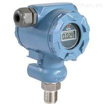SC-3351/1151DP远传电容式智能压力变送器
