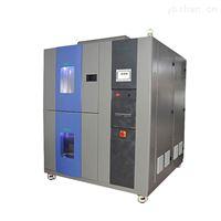 智能式能源材料LED高低温冷热冲击试验箱