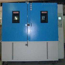 北京大型高低温测试箱