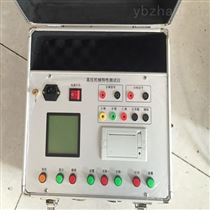 机械特性测试仪6个端口质量保证