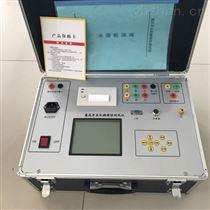 机械特性测试仪12个端口厂家供应