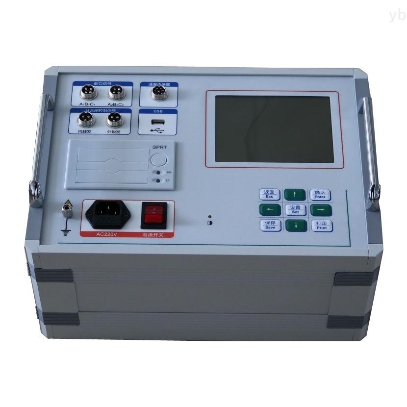 高压开关机械特性测试仪厂家直销