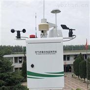 AQI空氣質量監測微型站