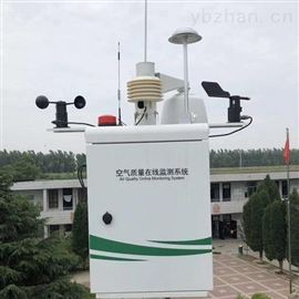MX-AQ6AQI空气质量监测微型站