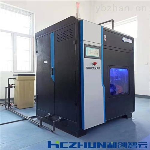自来水厂电解法次氯酸钠发生器生产厂家