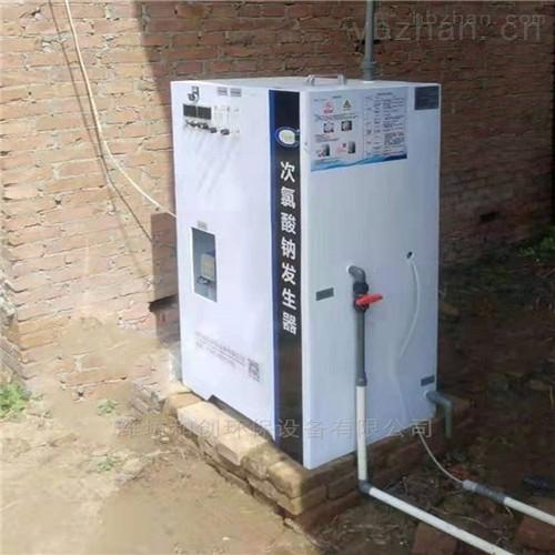 云南次氯酸钠发生器电解食盐消毒装置厂家