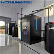 HC100g次氯酸钠发生器-农村全套饮水消毒设备
