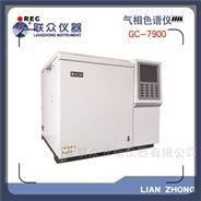 聯眾廠家液化氣組分分析儀色譜儀GC-7900