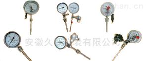 电接点双金属温度计店JY-WSSX-425_WSSX-426