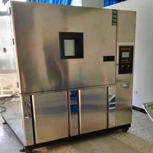 北京大型高低温湿热箱