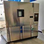 BY-260B-1000大容积恒温恒湿试验箱