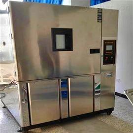 大型恒温恒湿检测箱 普桑达TH-800
