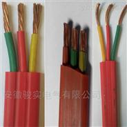 ZR-YFGRB-3*50高温扁电缆