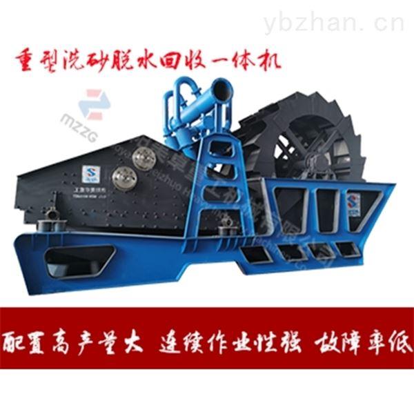 轮式洗砂机价格 轮斗洗沙机厂家