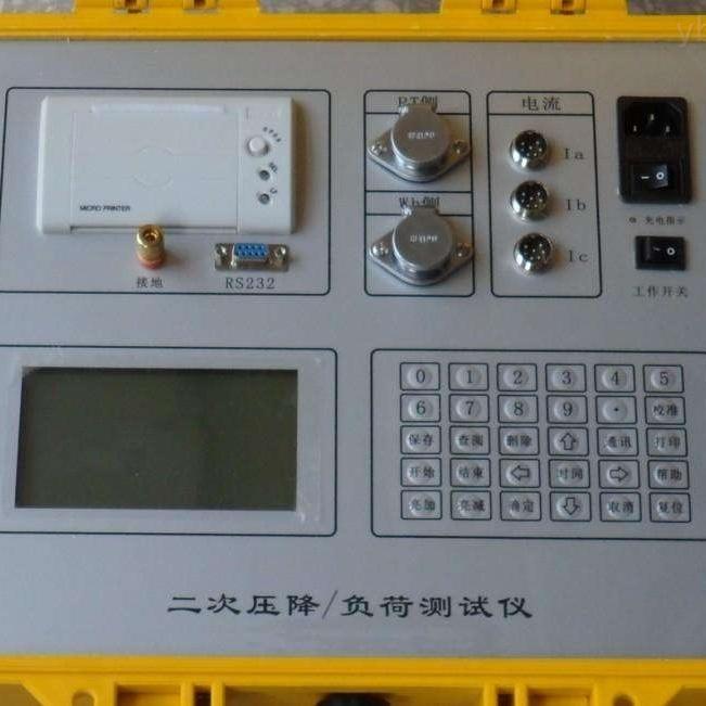 二次压降负荷测试仪自动测试电压互感器厂家