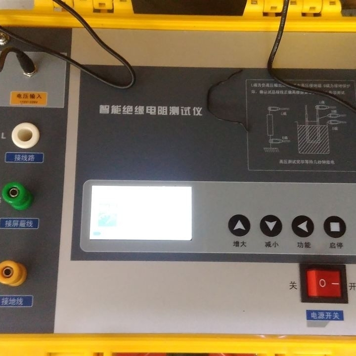 发电机绝缘电阻测试仪厂家报价