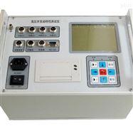 全自动系列高压开关机械特性测试仪
