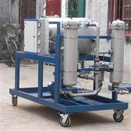 轻型高效真空滤油机装置厂家直销