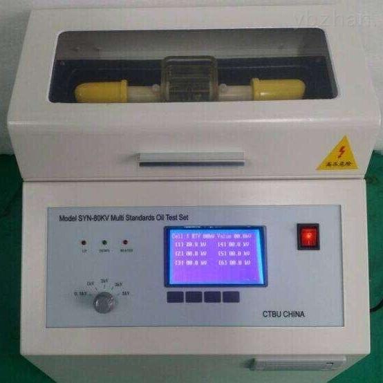 电力数字绝缘油介电强度测试仪厂家直销