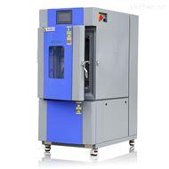 SME-80PF科研单位用恒温恒湿试验箱环境老化试验机