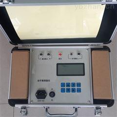 厂家供应电机动平衡测试仪