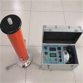 120KV/2mA直流高压发生器厂家